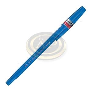 Golyóstoll H-8000 kék ZEBRA