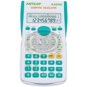ANTILOP 8200C tudományos számológép. 2 soros kijelző 240 funkcióval kék